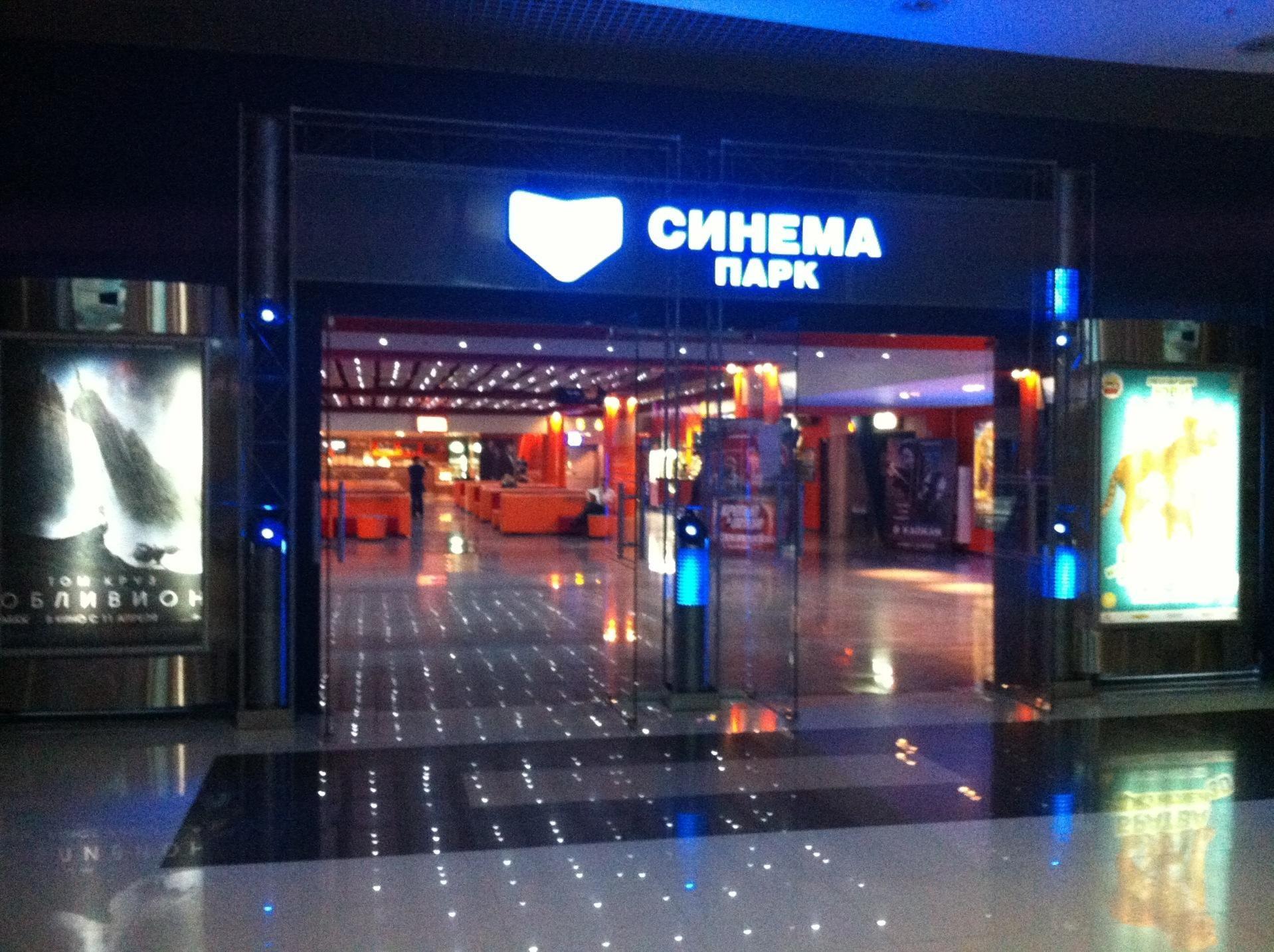 «Формула кино» и«Синема парк» отказались отпоказа фильма «Снеговик»