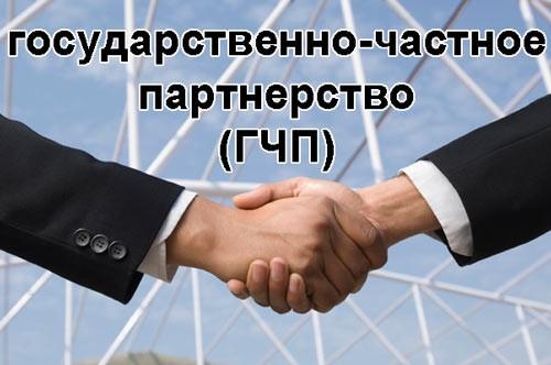 Публичная палатаРФ проведет всероссийский форум поорганизации летнего отдыха