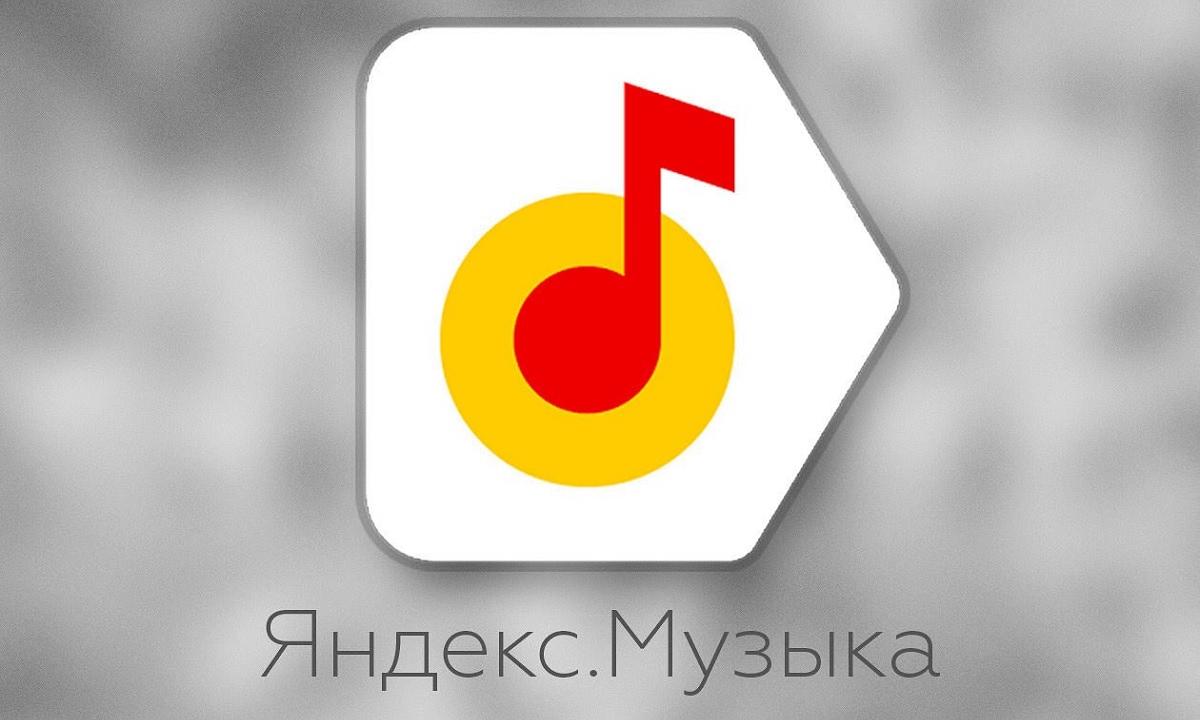 Эксперты  определили самых любимых россиянами музыкантов