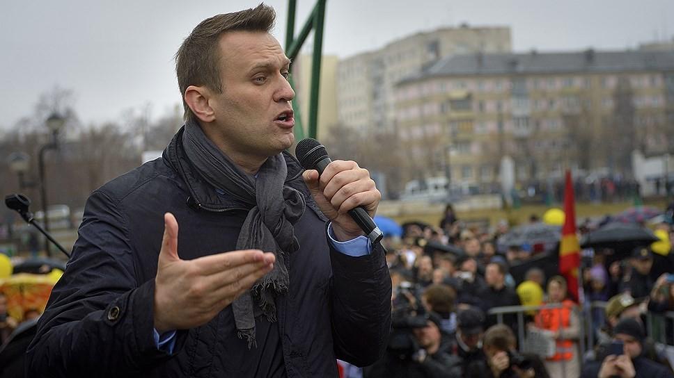 Ненужен тывЧелябинске: соцсети высмеяли предстоящий митинг Навального