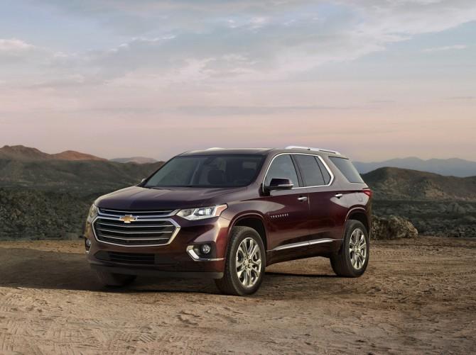 На российском рынке в начале 2018 года появится Chevrolet Traverse