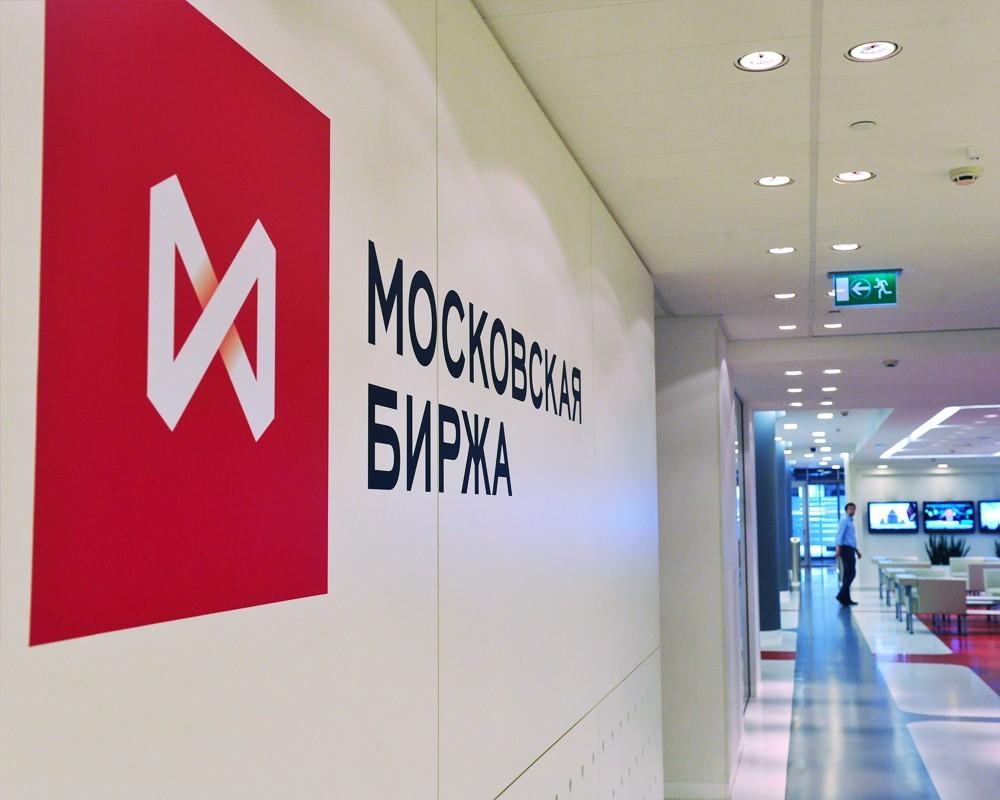 Индекс ММВБ переименован виндекс МосБиржи