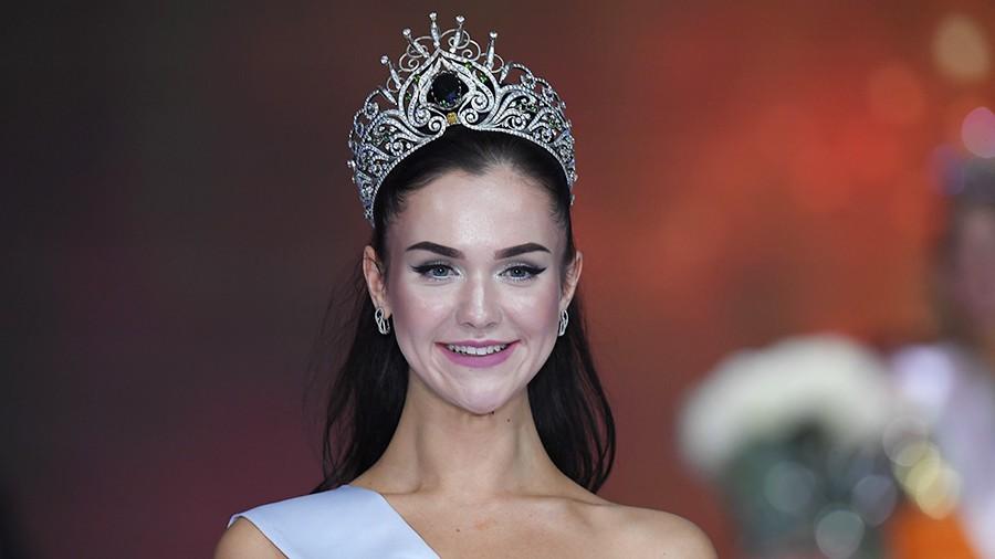 Владелицей титула «Мисс Москва» стала 21-летняя Елизавета Лопатина