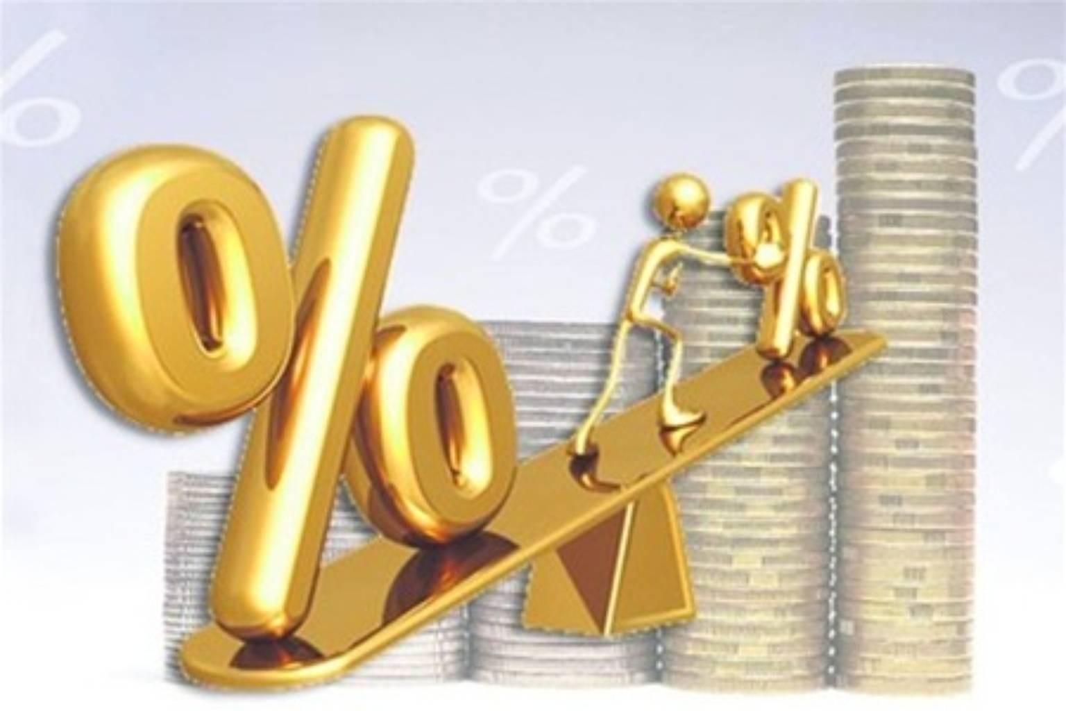 Инфляционные ожидания граждан России вконце осени снизились доисторического минимума