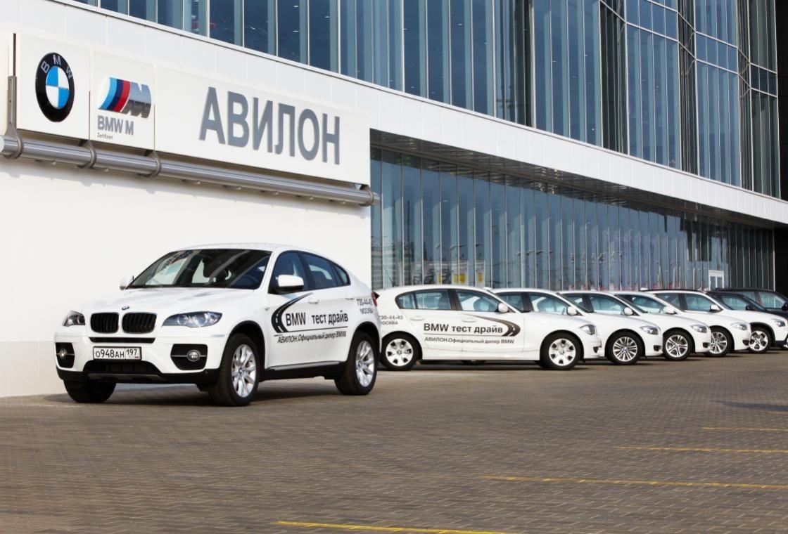 «Авилон» откроет дилерский центр БМВ на«Белой даче»