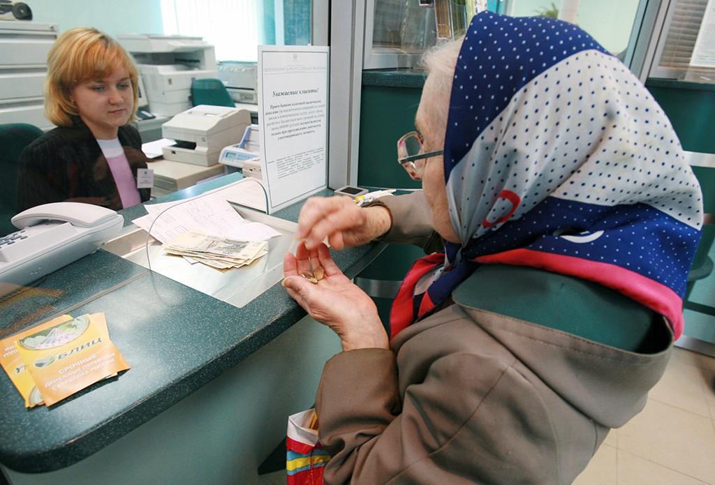 Прожиточный минимум новосибирских пожилых людей увеличили на187 руб.