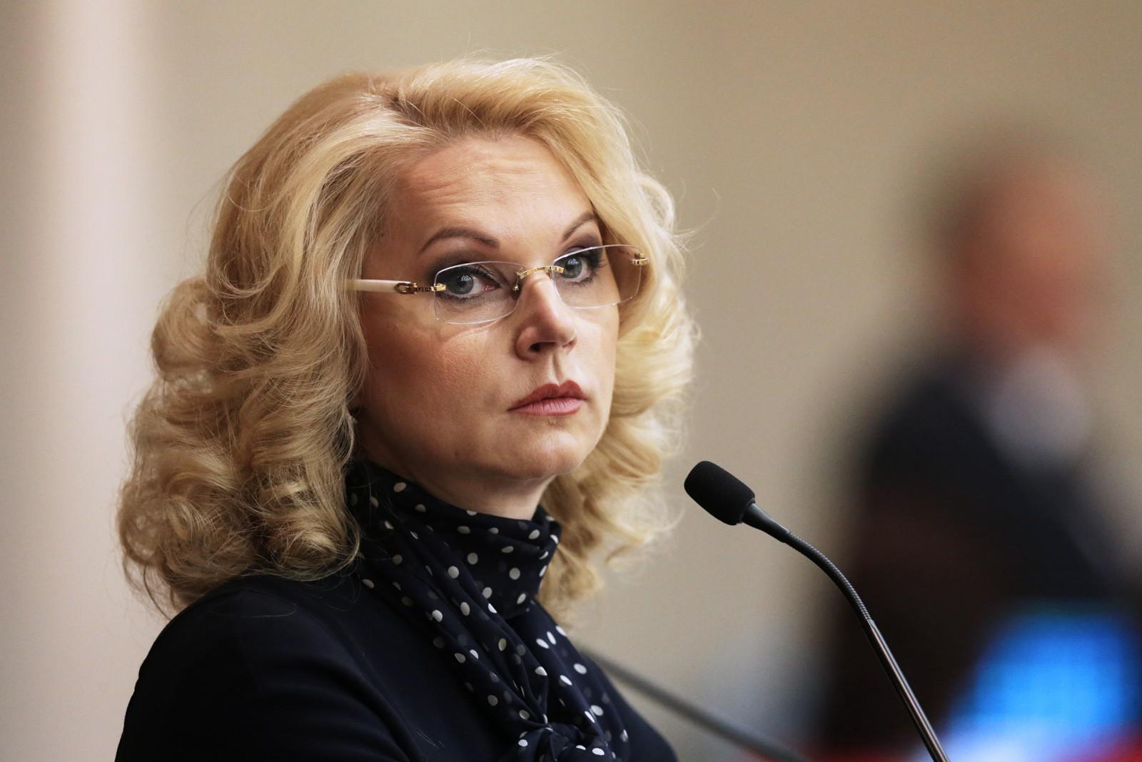 Голикова: Втрети русских медицинских компаний нет водопровода иканализации