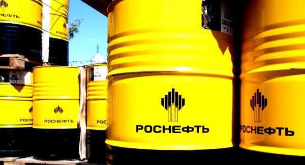 Новую линейку масел представила компания «Роснефть»