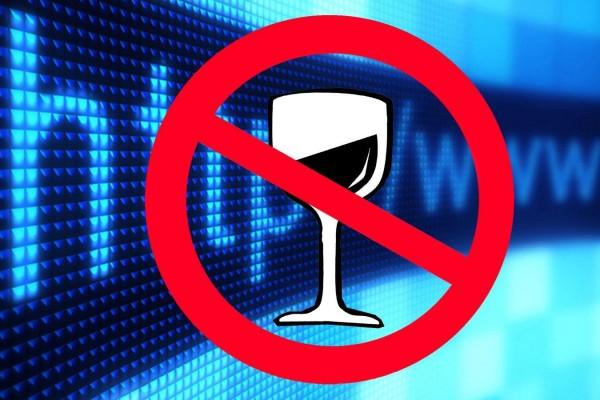Минфин внес поправки в закон об интернет-торговле алкоголем
