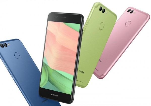 Huawei подарит пользователям России новую модель Nova 2i с 25 ноября