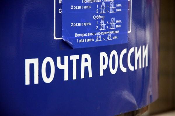 «Почта России» несет огромные убытки