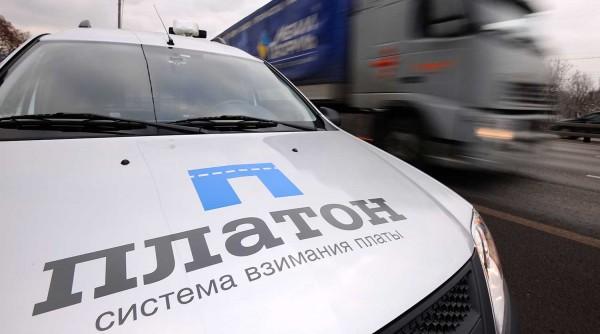 В Крыму могут ввести систему оплаты дорог