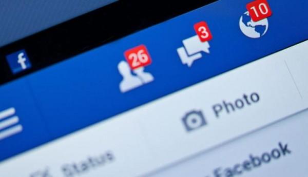 В Facebook больше нельзя удалять публикации