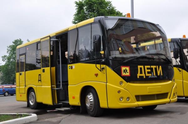 В Москве возможно появление школьных автобусов