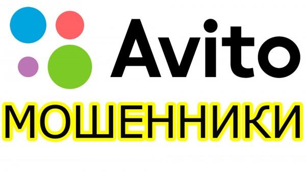 На Avito можно купить платную дорогу в Кирове