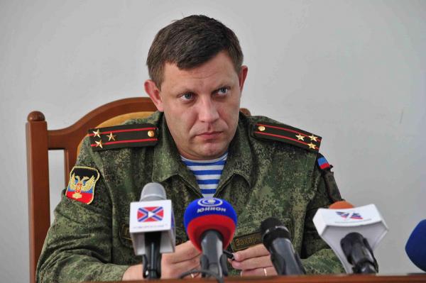 Ополченцы просят Захарченко объединить республики