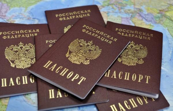 Спрогнозированы сроки отмены паспортов в России