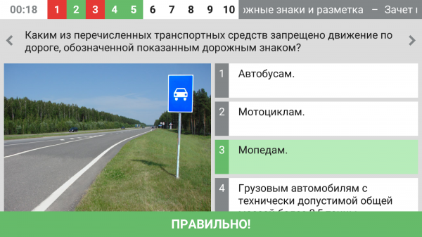 Только 20% водителей в РФ смогли бы сдать экзамен по ПДД