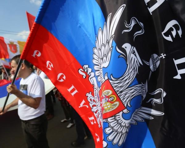 В ДНР заявили о подготовке украинских хакеров к информационным вбросам