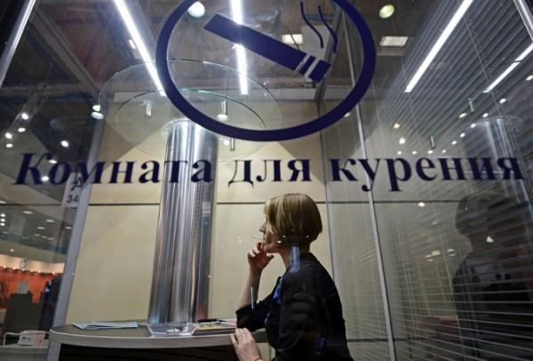В аэропортах России могут вновь ввести «места для курения»