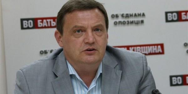 В Украине прокомментировали запрет на поставку товаров в Донбасс