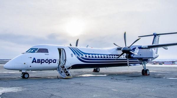 Единый билет даст возможность жителям Дальнего востока лететь через Китай