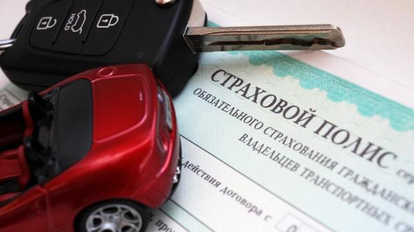 Филиал «Росгосстраха» обвинили в выдаче фиктивных договоров