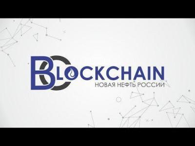Холдинг БР начинает кампанию по привлечению инвесторов к проекту Tkeycoin