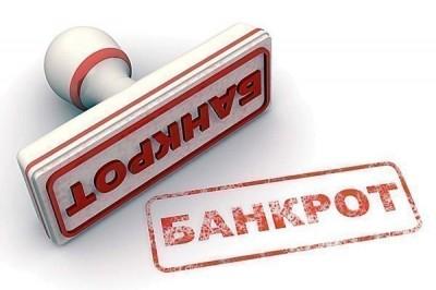 Депутат Свинцов попросил руководителя СК РФ расследовать обстоятельства банкротства НКВЗ