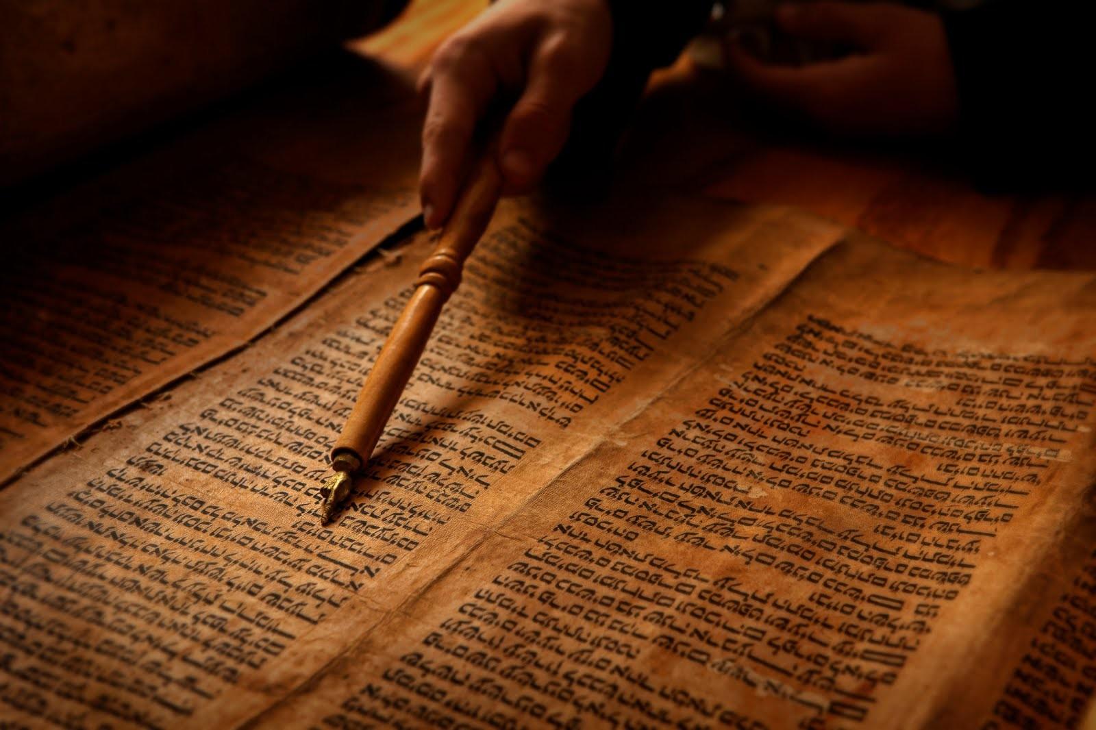 Найдены еретические откровения Иисуса обАпокалипсисе