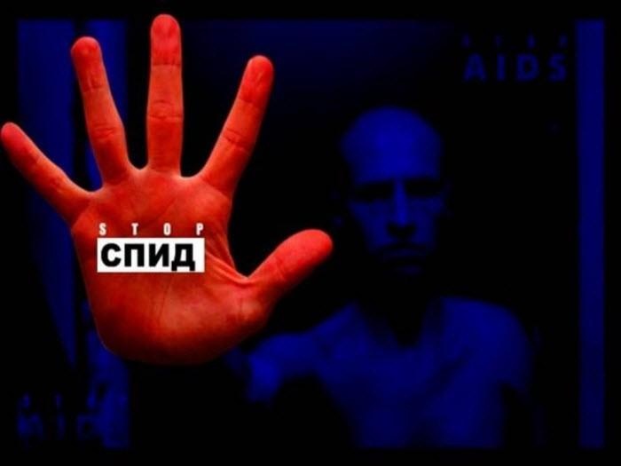 Поколичеству ВИЧ-инфицированных Кубань находится на22 месте в РФ