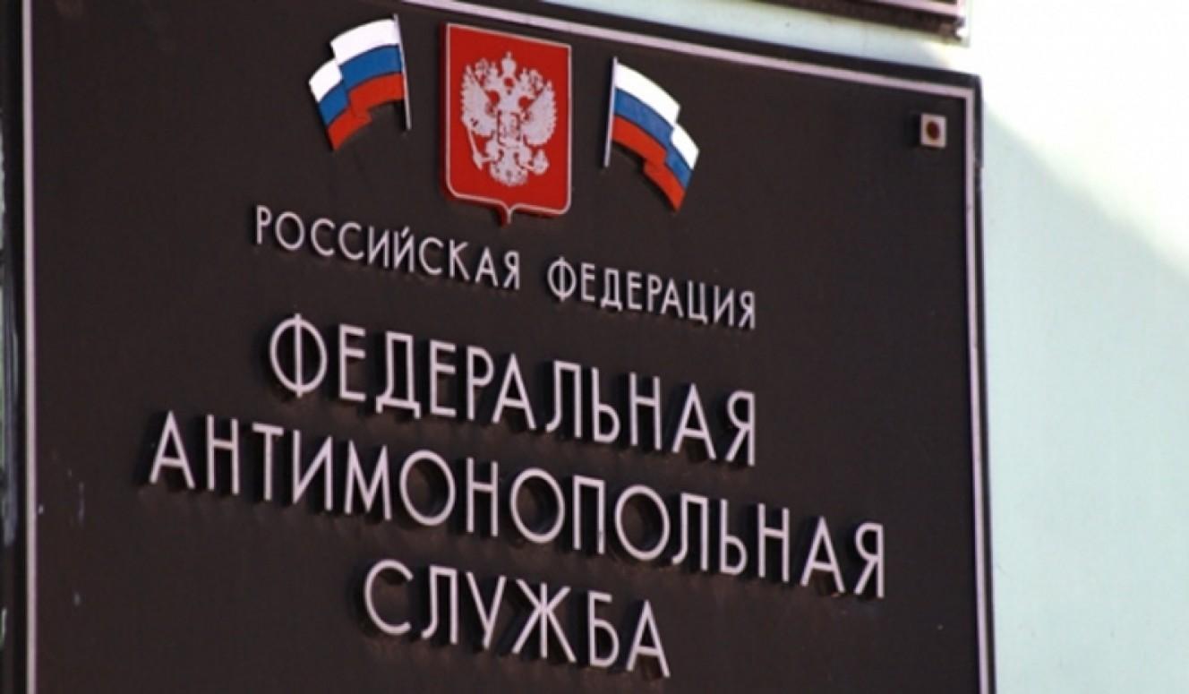 Антимонопольная служба временно запретила экскурсии наЧумной форт