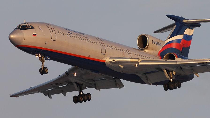 Минобороны Финляндии подозревает русский самолет в несоблюдении госграницы