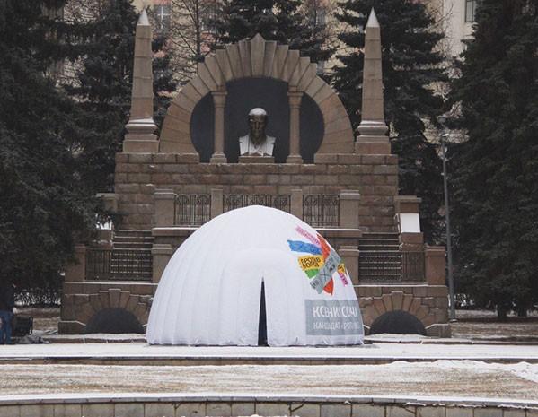 Челябинские коммунисты попросили главы города отыскать другое место для агитации заСобчак