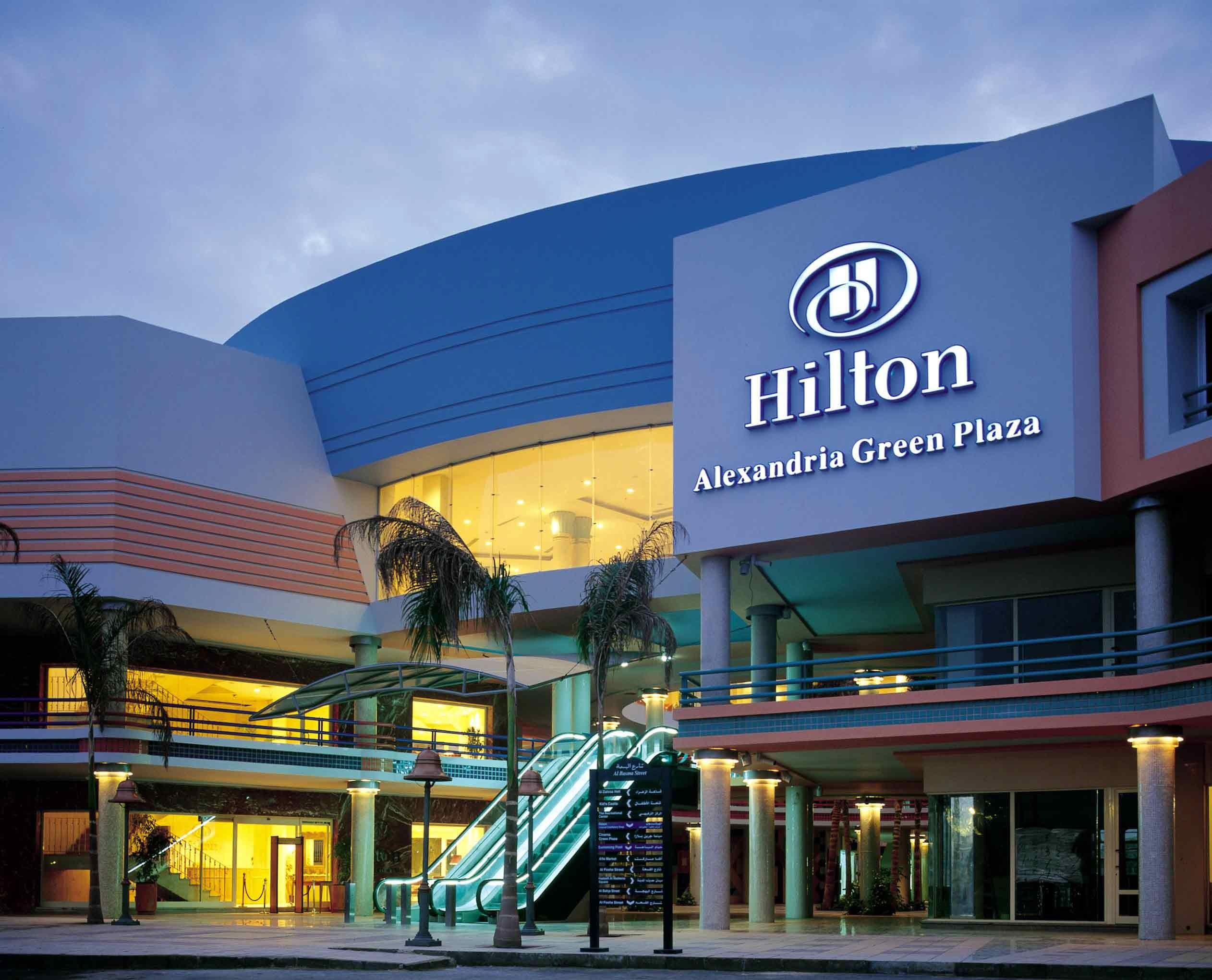 Названы сроки ввода гостиницы Hilton наПречистенской набережной столицы