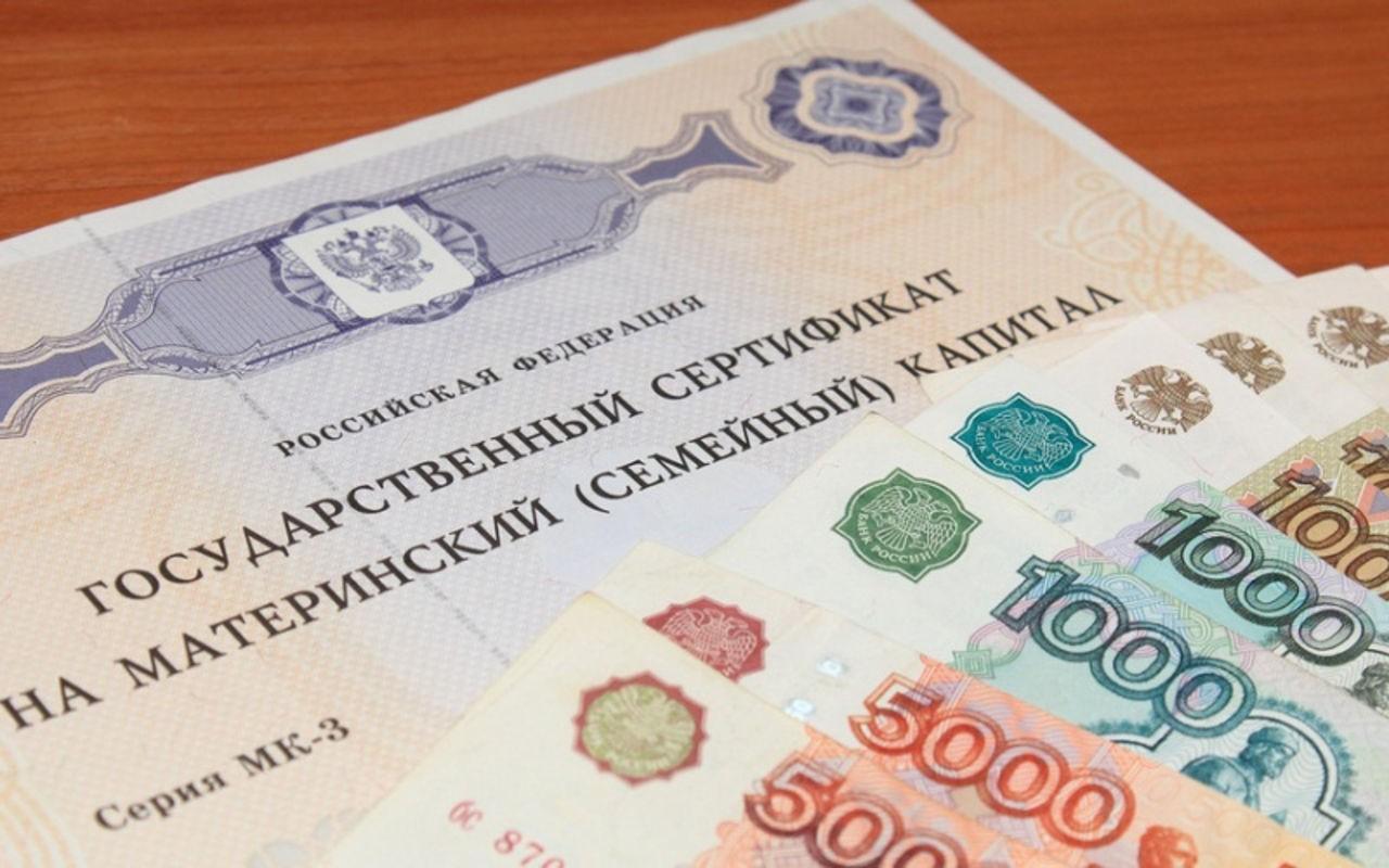 Путин внёс в Государственную думу  законодательный проект  орасширении применения  средств маткапитала