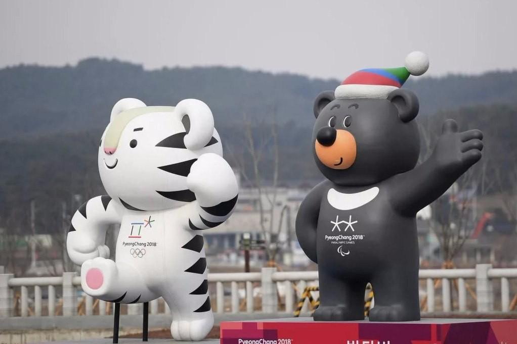 Южная Корея призвала русских спортсменов участвовать вОлимпиаде вПхёнчхане