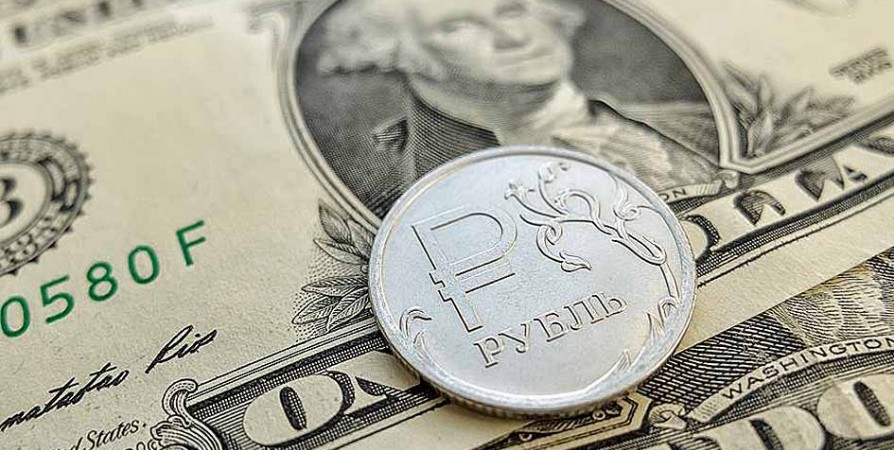 Доллар перешагнул отметку в2,03 рубля