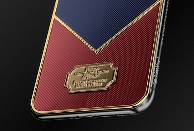 IPhone Xсфлагом игимном Российской Федерации  отправят наОлимпиаду