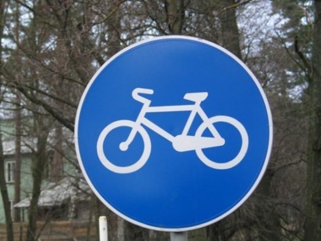 Велодорожка за5 млн руб.  появятся наВасильевском острове