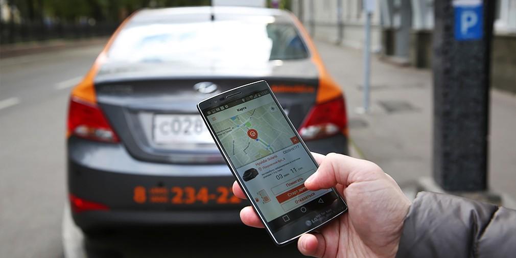 «Яндекс» всередине зимы перезапустит сервис каршеринга ссобственными автомобилями