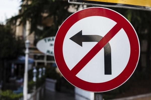 В столице прекратит существование поворот всторону Подколокольного переулка