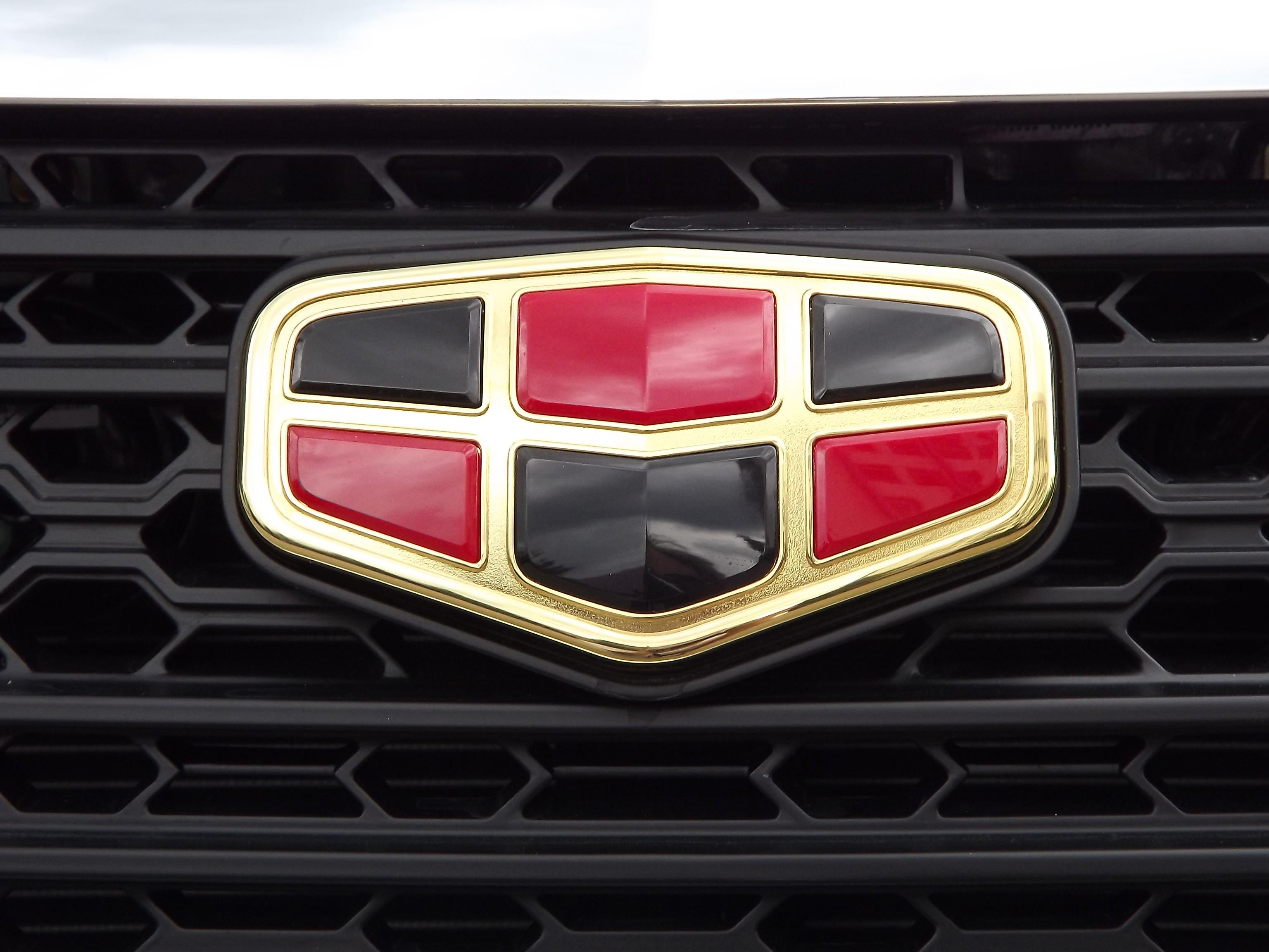 Мировые продажи авто Geely ссамого начала года увеличились в1,7 раза