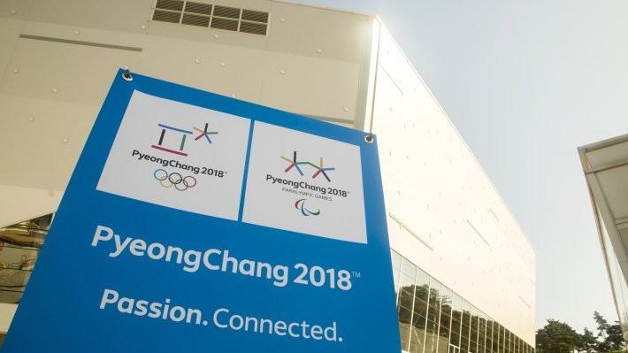 РФ сама изготовит форму для собственных спортсменов-олимпийцев