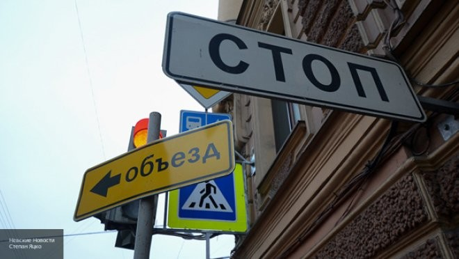 Названы сроки появления новых уличных знаков в областях РФ