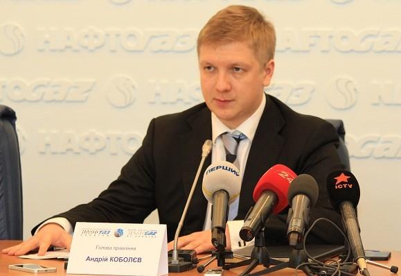 «Нафтогаз»: Блокировка «Северного потока-2» является общим энтузиазмом США иУкраины