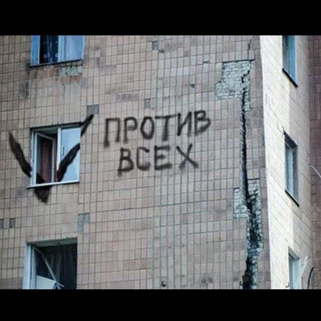 ВСаратове открылся штаб Ксении Собчак