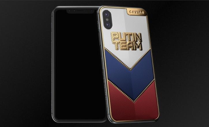 Caviar выпустила линию тематических iPhone Xвподдержку В.Путина