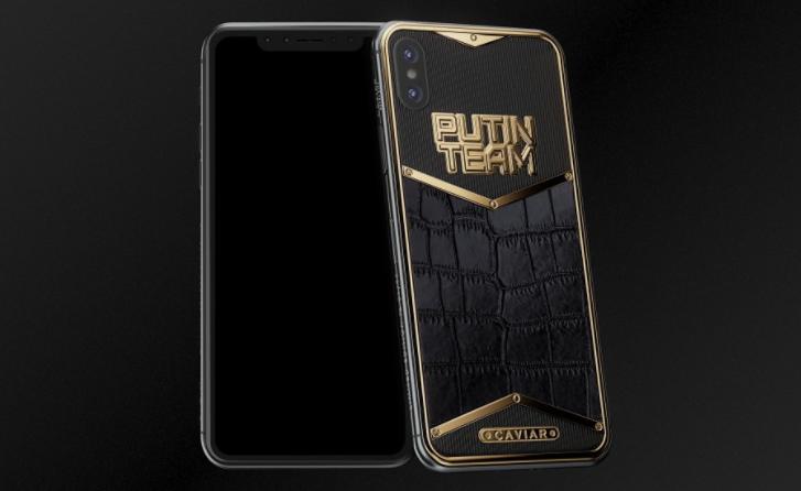 Русский бренд Caviar выпустит линию телефонов вподдержку Владимира Путина