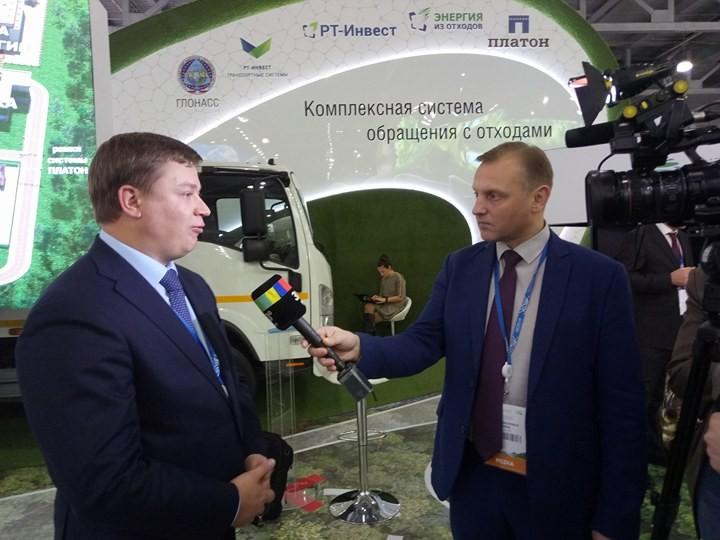 На форуме «Экотех-2017» показали комплексную систему перевозки и переработки отходов